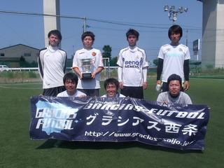 DSCF2031.JPG